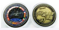 ISS 50 Expeditions Medallion